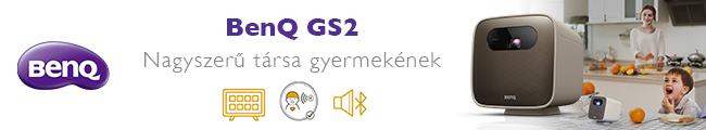 benq_gs_1
