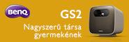 benq_gs2_2
